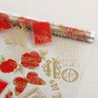 """Пленка для цветов """"Премиум"""" красный-золотой 700 мм х 8.5 м, 40 мкм"""