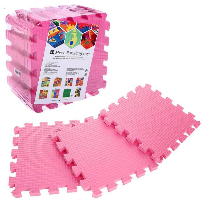 Детский коврик-пазл (мягкий), 9 элементов, толщина 1,8 см, цвет розовый