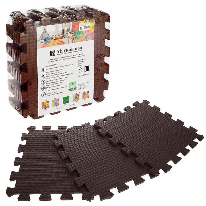 Детский коврик-пазл (мягкий), 9 элементов, толщина 0,9 см, цвет коричневый