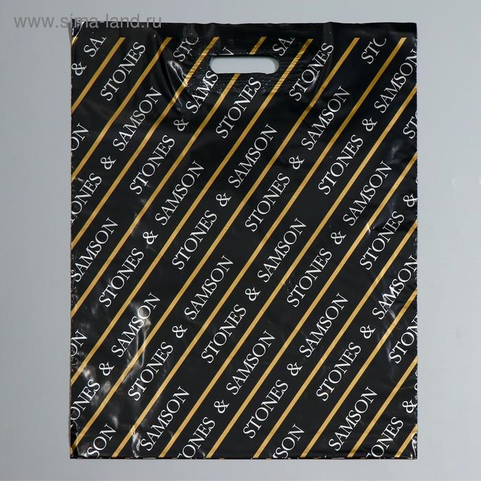 """Пакет """"Камни"""", полиэтиленовый с вырубной ручкой, 50х40 см, 45 мкм"""