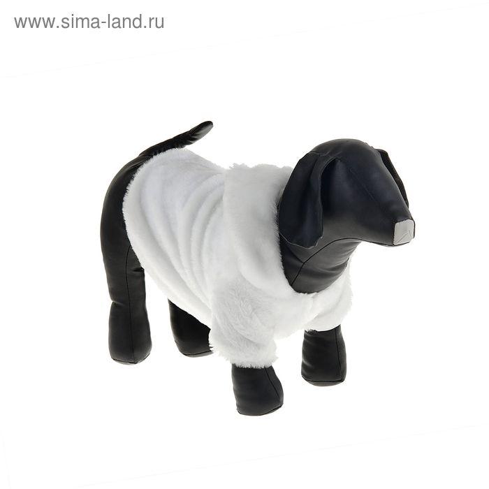 Шубка белая с капюшоном для собак,(ДС=21 см, ОГ=34 см, ОШ=24 см) S