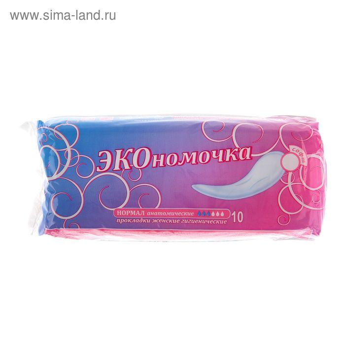 Прокладки «ЭКОномочка» Normal анатомические Soft, 10 шт/уп