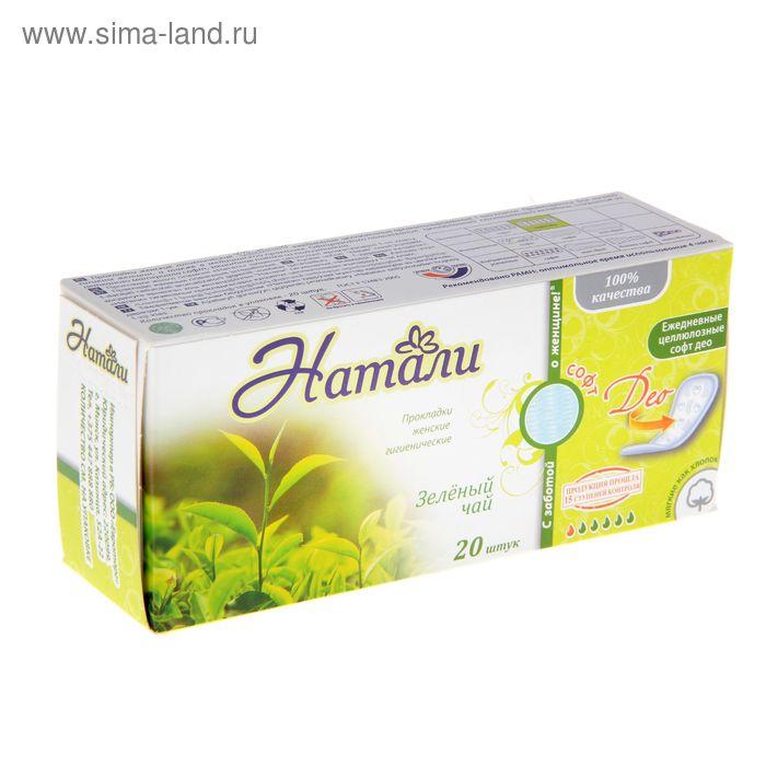 Прокладки ежедневные «Натали» целлюлозные соф Deo зеленый чай, 20 шт/уп