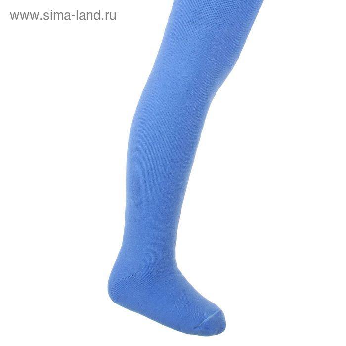 Колготки детские плюшевые, рост 122-128 см, цвет голубой ПФС70