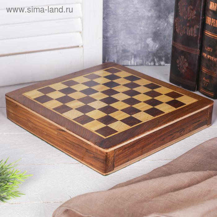 """Шахматы на магните """"Белый и чёрный"""""""