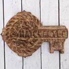 "Ключница ключ ""На счастье"" дерево Манго"