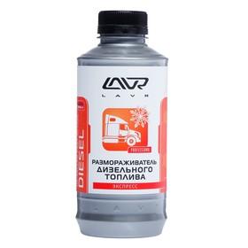 Размораживатель дизельного топлива LAVR, 1 л, бутылка Ош