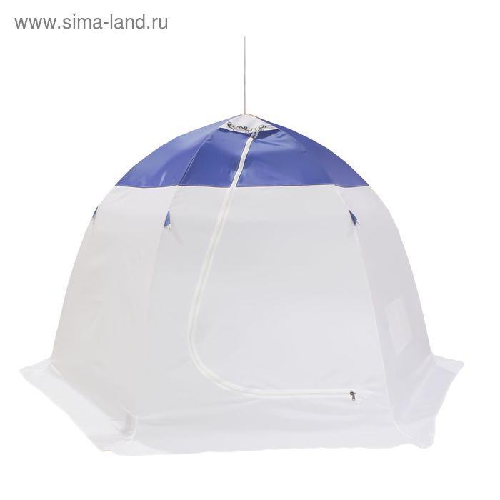 Палатка зимняя 3 местная с дышащим верхом, цвет бело-синий
