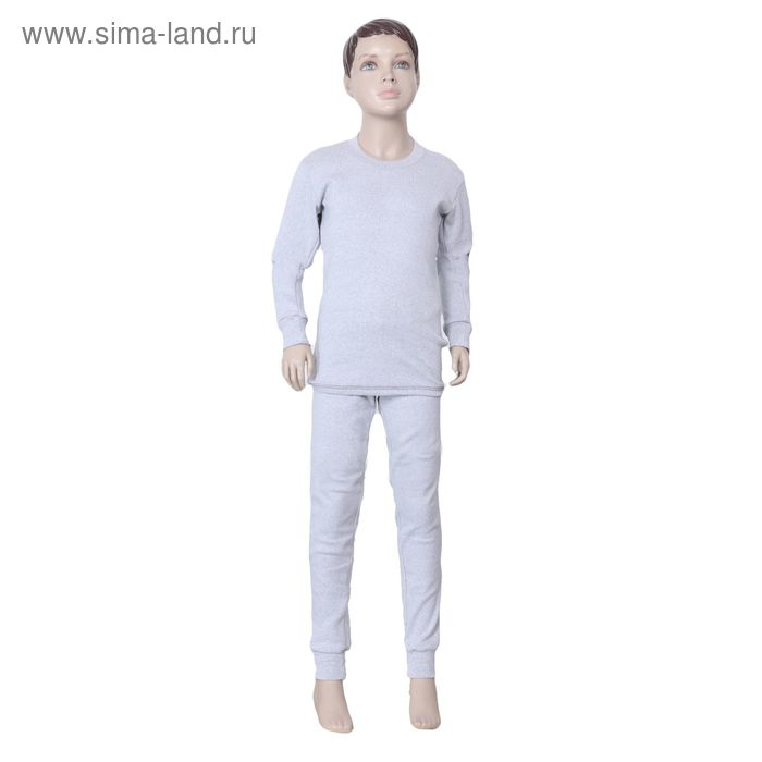 """Термобелье подростковое """"Сибирь"""", размер 40-42, рост 146-152,  цвет серый"""