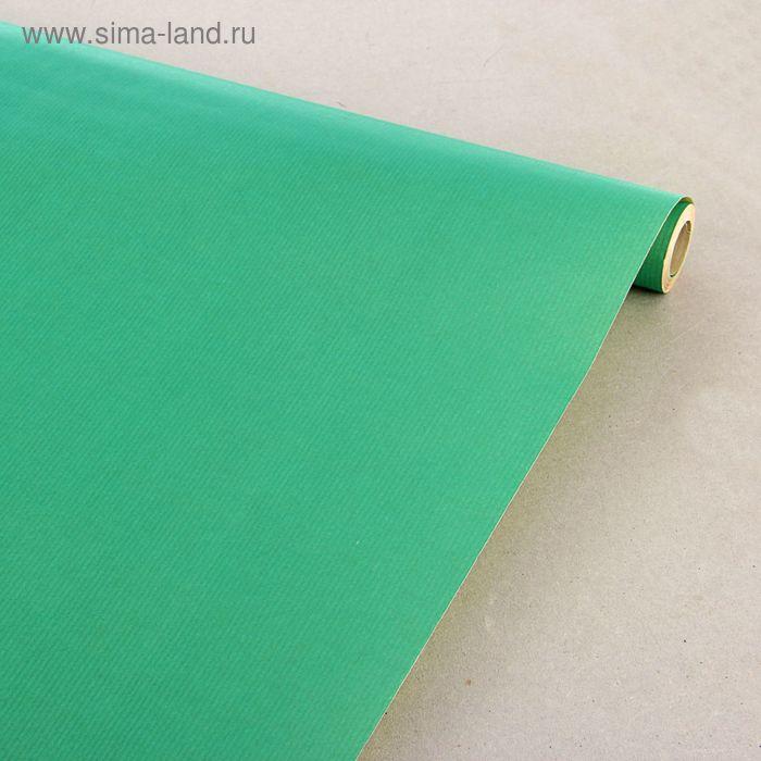 """Бумага упаковочная крафт """"Зеленый"""" 0,7 x 10 м"""