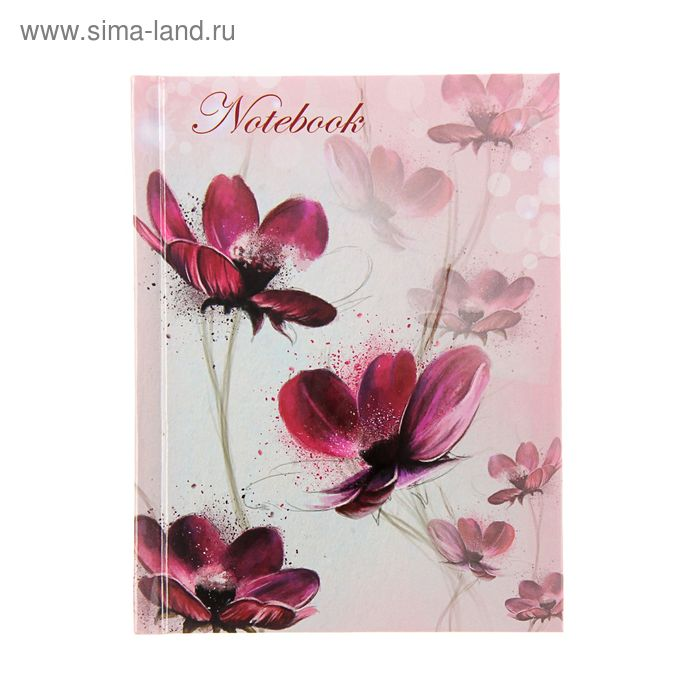 """Блокнот твердая обложка А6, 160 листов """"Цветы"""""""