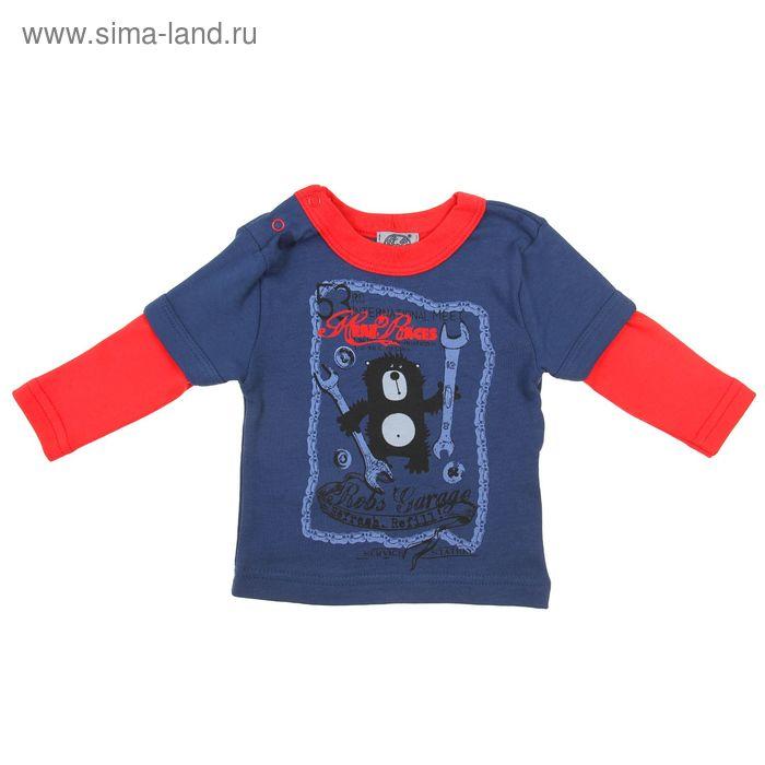 """Джемпер для мальчика """"Маленький байкер"""", рост 68 см (44), цвет синий"""