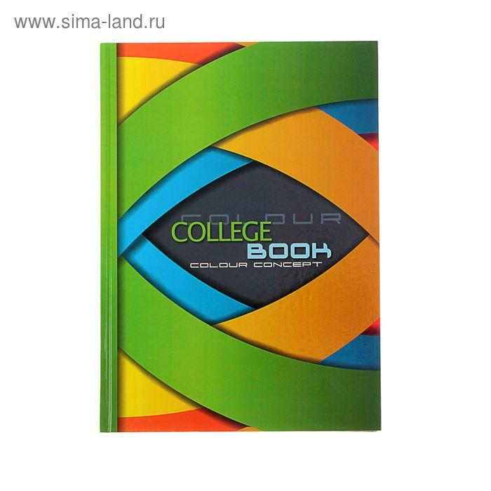 """Колледж-тетрадь А4 160 листов клетка """"Мир оттенков"""", твердая обложка"""