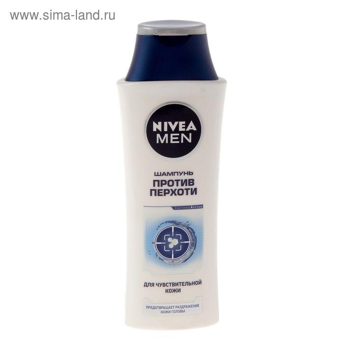 """Шампунь против перхоти Nivea for Men """"Для чувствительной кожи"""", 250 мл"""
