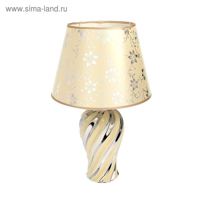 """Лампа настольная абажур """"Зефир"""""""