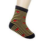 Носки детские махровые, цвет желтый, размер 20-22