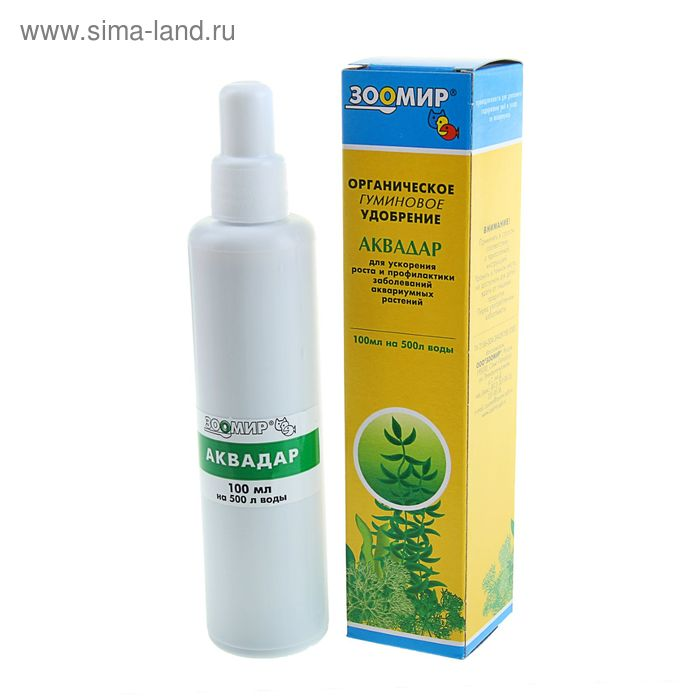 """Органическое удобрение """"Аквадар"""" для аквариумных растений 100 мл"""
