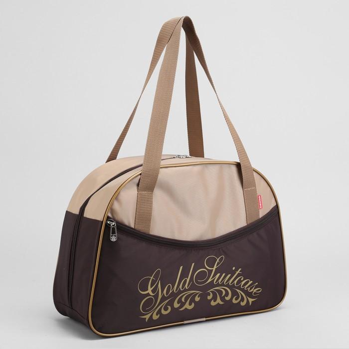Сумка дорожная на молнии, 1 отдел, 1 наружный карман, комбинированная, коричневый/бежевый