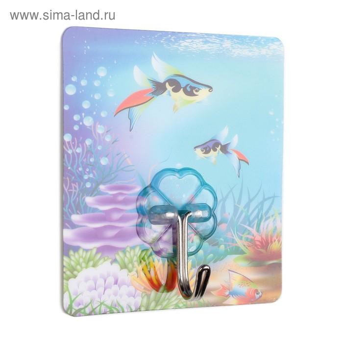 """Крючок-наклейка """"Подводный мир"""", цвет МИКС"""