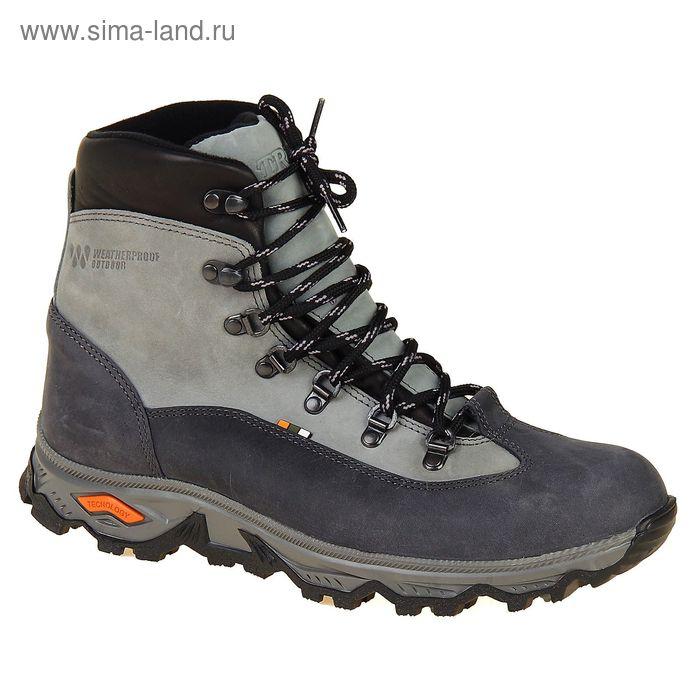 """Ботинки TREK """"Турист"""" 80-35/14 с мехом, размер 44, цвет синий-серый"""