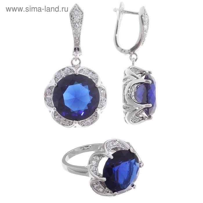 """Набор 2 предмета: серьги, кольцо """"Циркон"""" круг, цвет синий в серебре, размер МИКС"""
