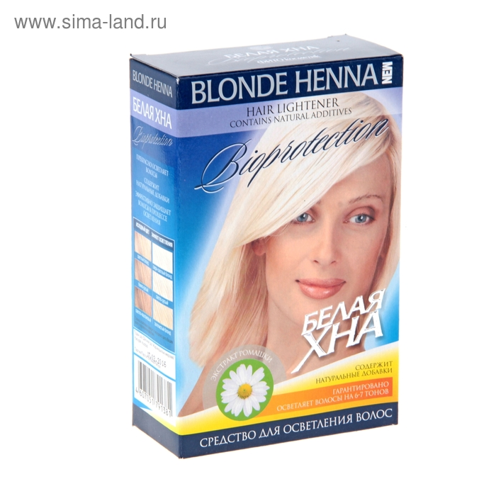 Белая хна Биозащита (Bioprotection) 70г