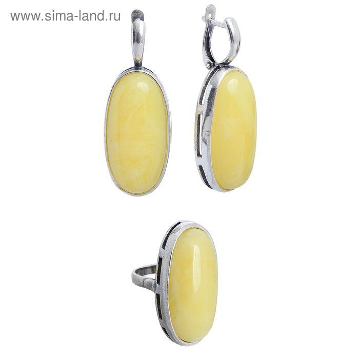 """Набор 2 предмета: серьги, кольцо """"Янтарь"""" эллипс, размер МИКС"""