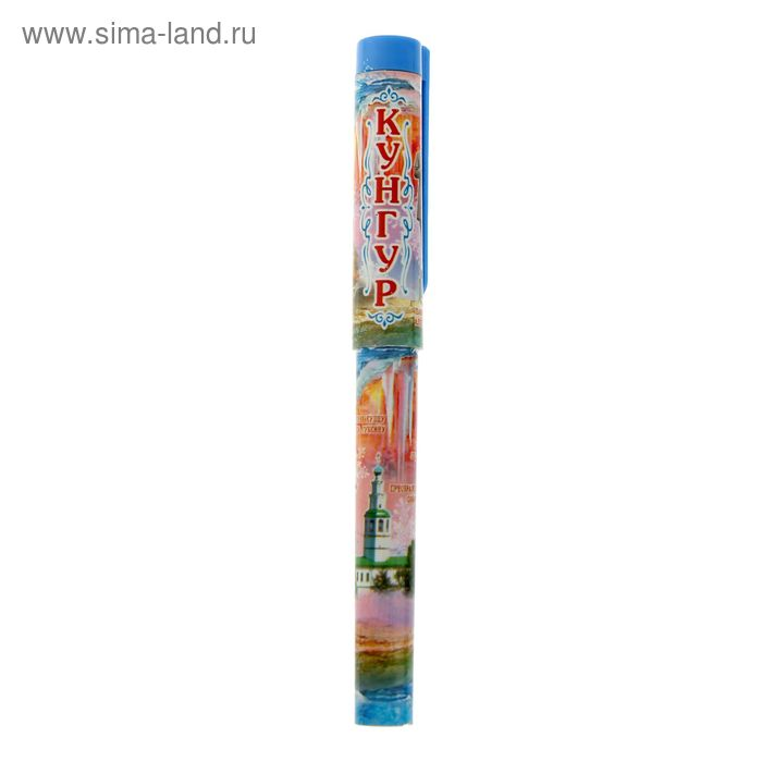 "Ручка сувенирная ""Кунгур"""