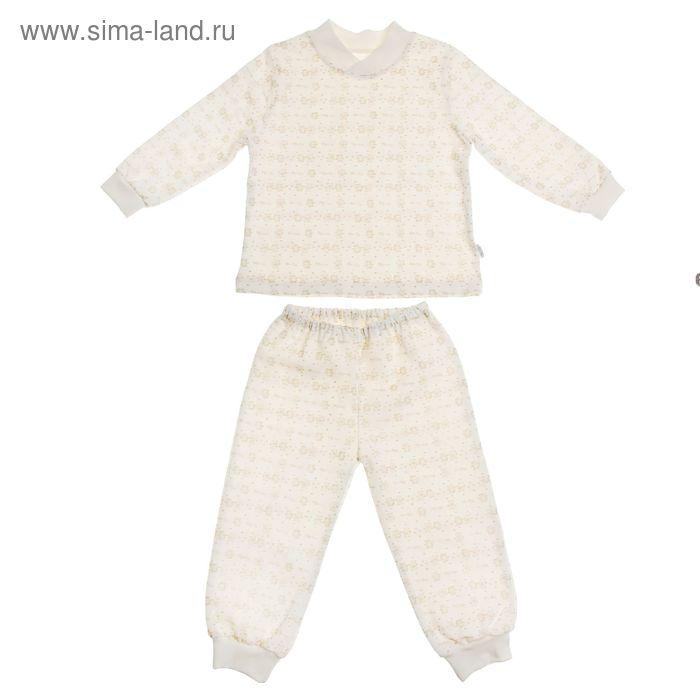 Пижама теплая для девочки, рост 116 см, цвет белый