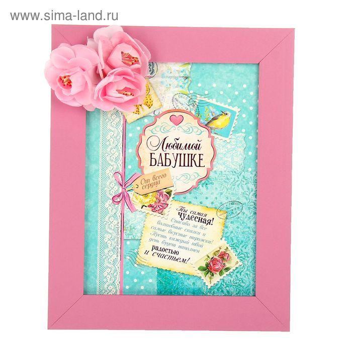 "Декоративное панно ""Любимой бабушке"" с цветами, 15 х 20 см"