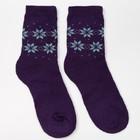 """Носки женские махровые """"Классика"""", размер 23-25 (размер обуви 36-39), цвет микс"""