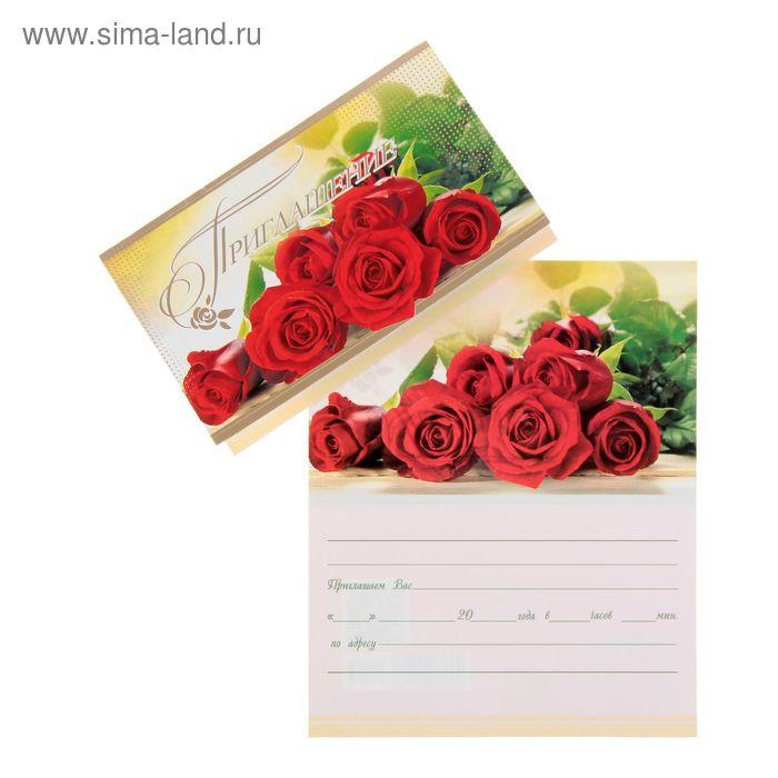 Приглашение! мини, красные розы 7х11см