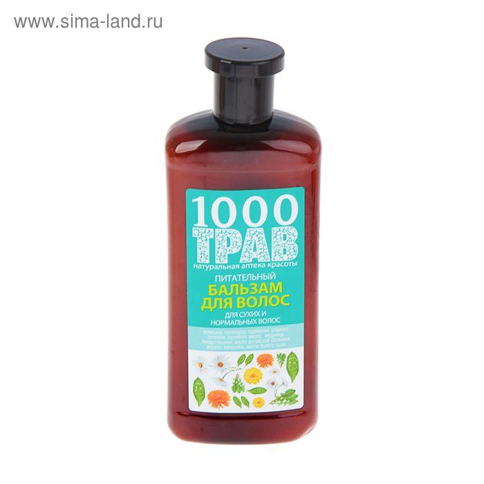 """Бальзам для волос 1000 трав, """"Питательный"""", 500 мл"""