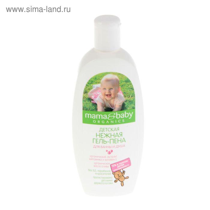 Детская пена-гель Mama&Baby для ванны и душа, нежная, 300 мл