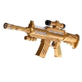 """Автомат """"Снайпер"""", световые и звуковые эффекты, работает от батареек"""