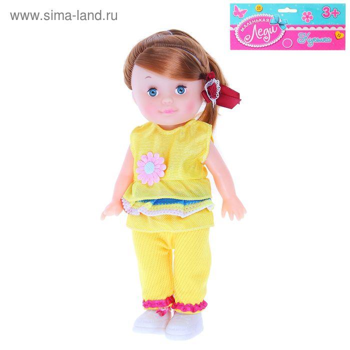 """Кукла """"Маленькая леди"""" в костюмчике, цвета МИКС"""
