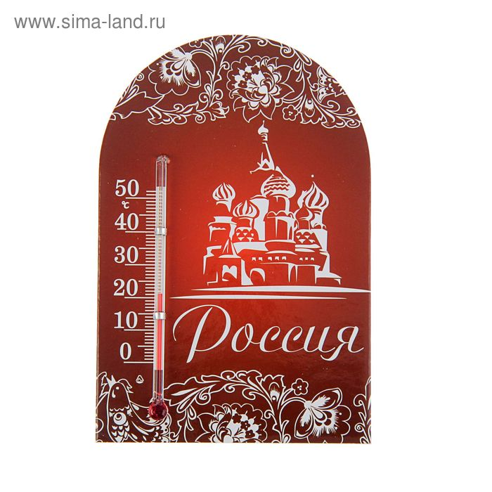 Термометр Сувенир Россия №6, магнит