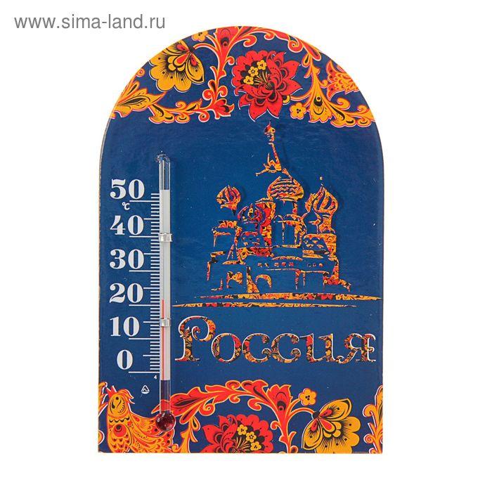 Термометр Сувенир Россия №7, липучка