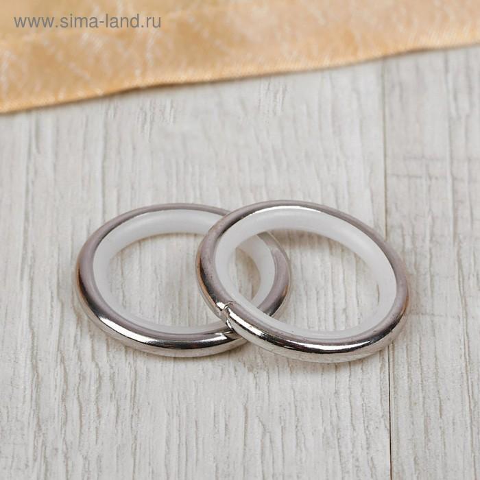 Кольцо для карниза, d=16мм, цвет серебристый