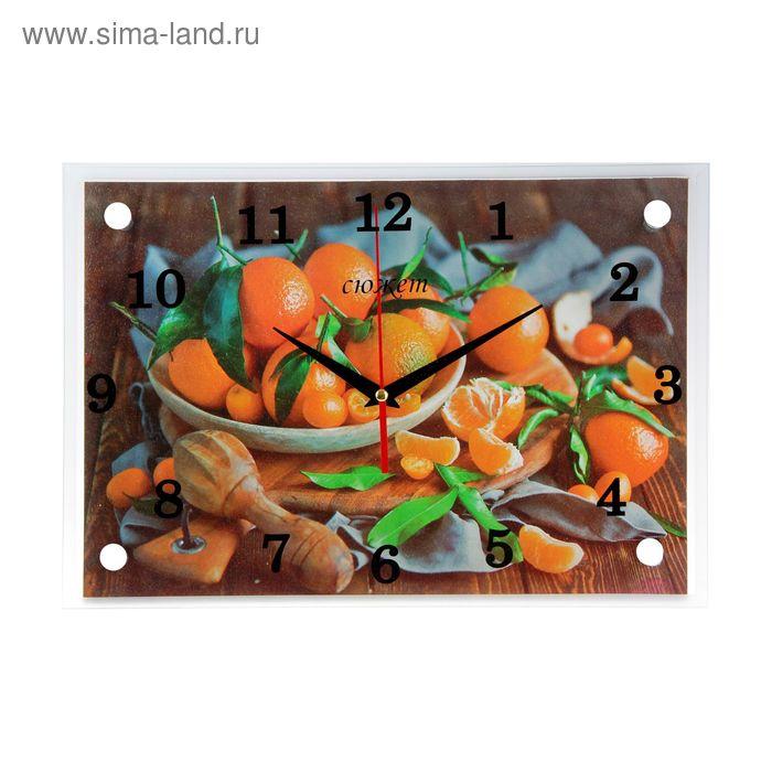 "Часы настенные прямоугольные ""Мандарины""25х35см"