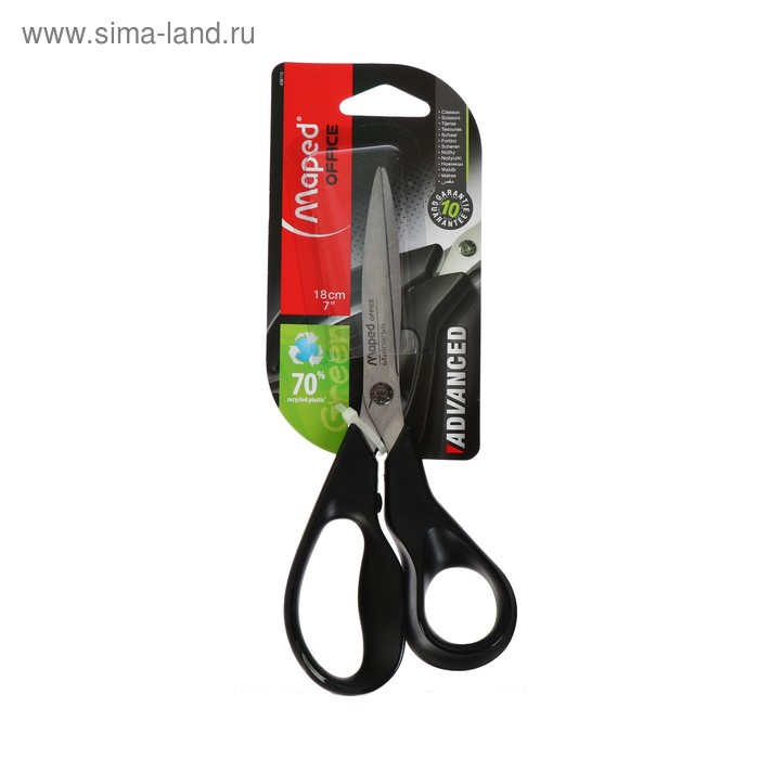 Ножницы Advanced Green 18см, 3D эргономичные кольца, европодвес