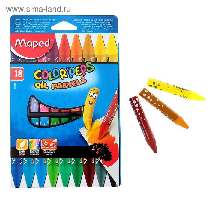 Пастель масляная детская 18 цветов Maped oil Pastel супер мягкая, разные эффекты