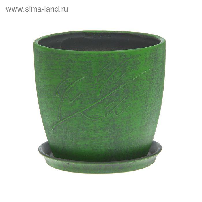 """Кашпо """"Осень"""" зелёное, патина, 1 л"""