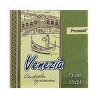 Салфетки Venezia декоративные однослойные, насыщенных  тонов, зеленый, 75 шт.