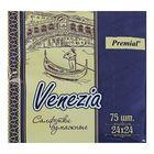 Салфетки Venezia декоративные однослойные, насыщенных  тонов, синий, 75 шт.