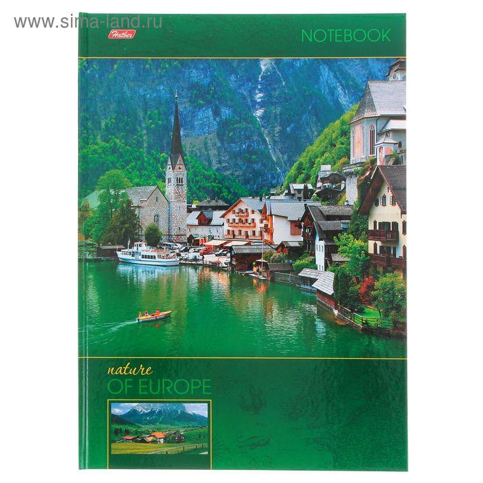 """Бизнес-блокнот твердая обложка А4, 120 листов """"Яркие краски Европы"""", 5-цветный блок"""