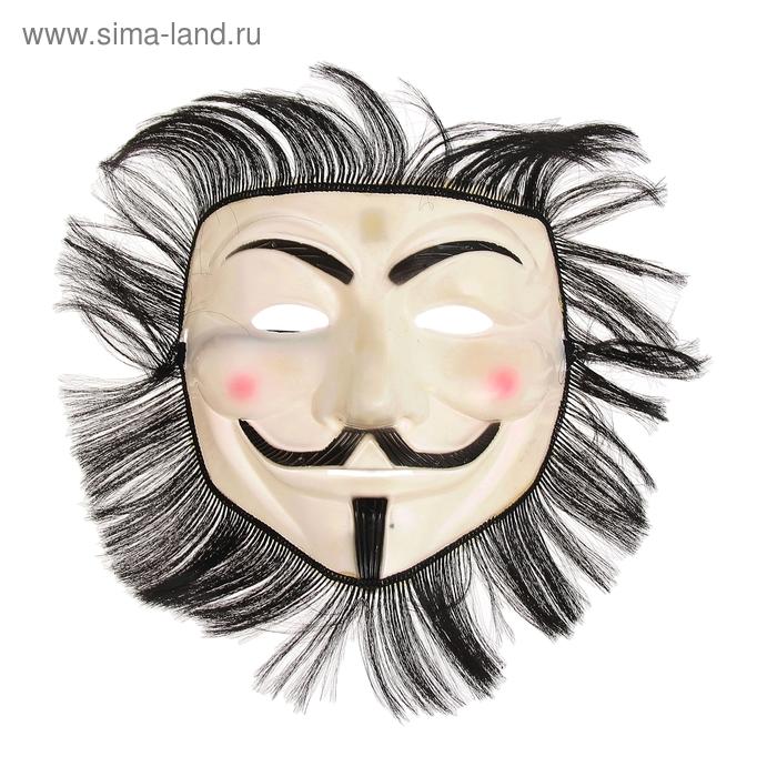 """Карнавальная маска """"Гай Фокс"""" с волосами"""