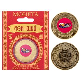 "Монета Фэн-шуй Деньги и богатство ""Трехлапая жаба"", 8,5х10,5 см"
