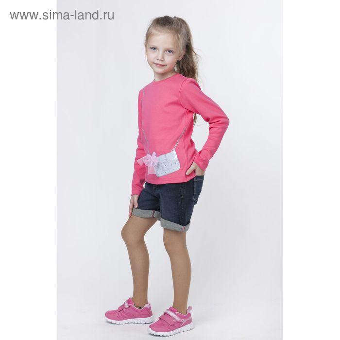 Джемпер для девочки, рост 116 см (64), цвет ярко-розовый