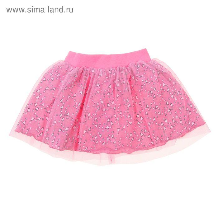 Юбка для девочки, рост 122 см (64), цвет розовый